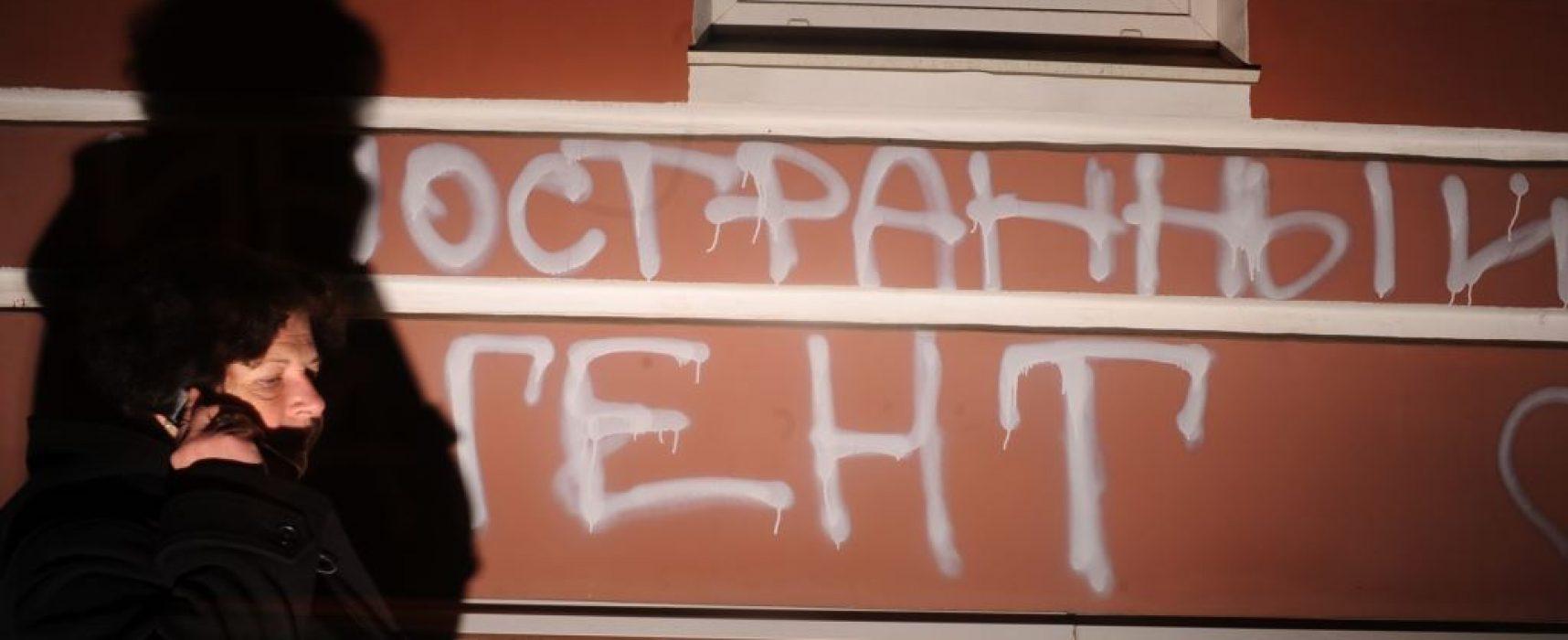 Реинкарнация «идеологического диверсанта»: крымчане как «иностранные агенты»
