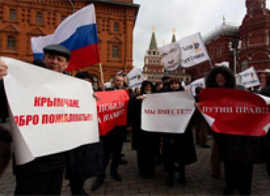Левада-център: 64% от гражданите са убедени, че руският народ има особена мисия