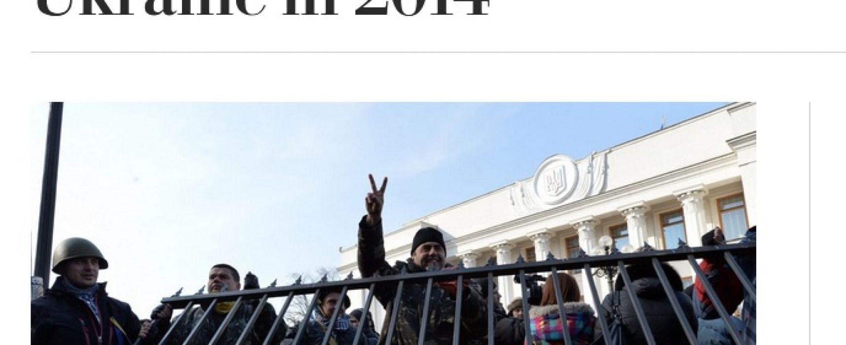 The Washington Post: През февруари 2014 руското разузнаване организирало в социалните мрежи дискредитиране на събитията на Майдана