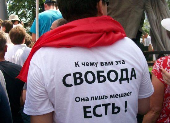 Как «травят» собеседников Крым.Реалии