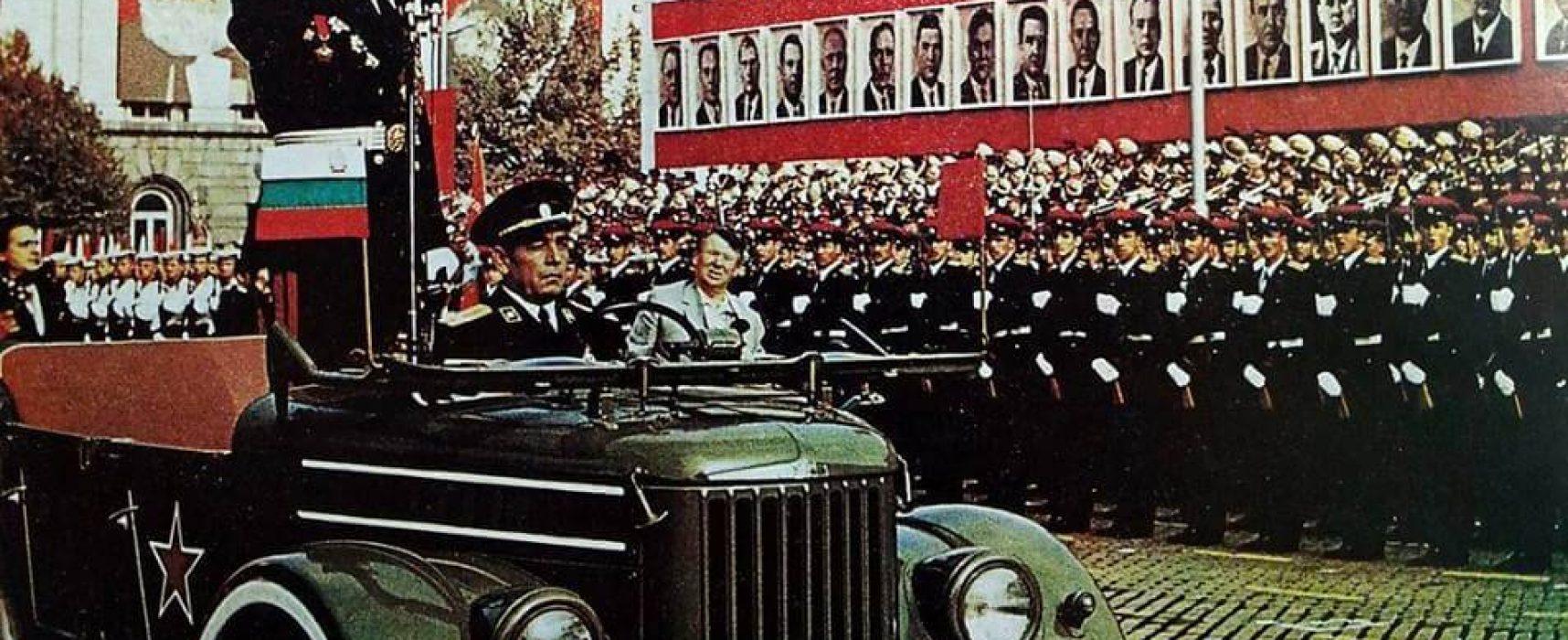"""""""Зелените човечета"""" в България"""