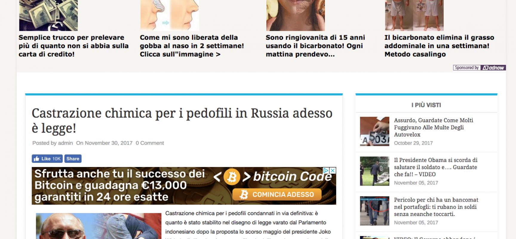 Siti Albanesi irrompono nella campagna elettorale italiana