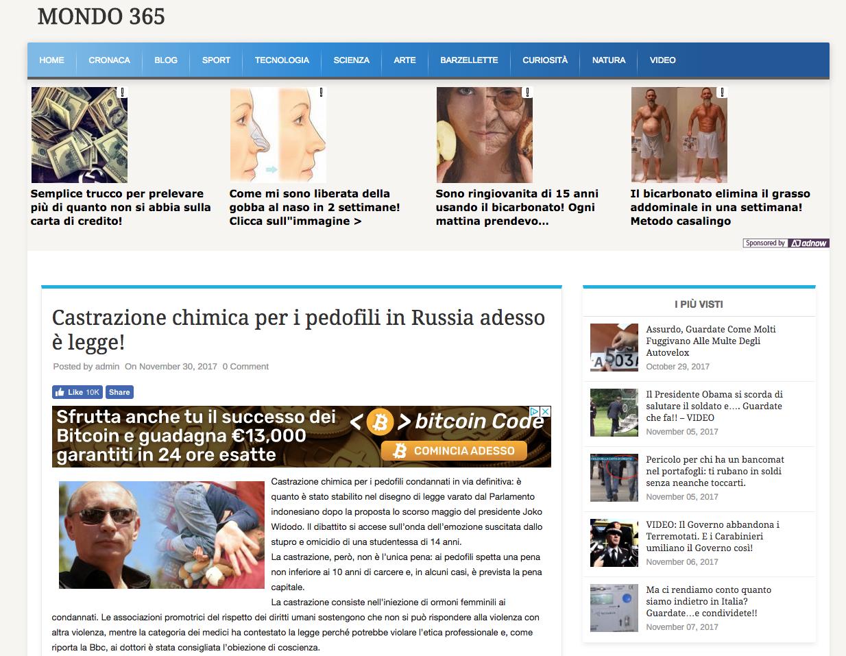 siti albanesi elezioni italia