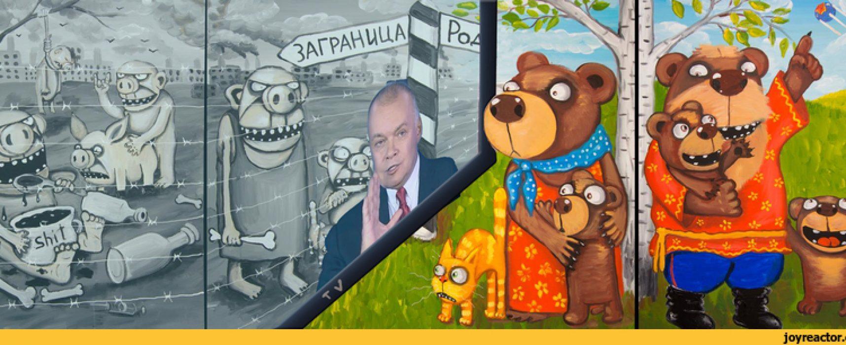 Игорь Яковенко: О миссии русских