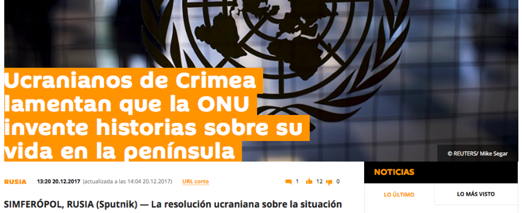 Fake: UN Fabricating Human Rights Violations in Crimea