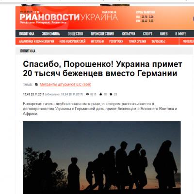 Fake: L'Ukraine va abriter environ 20 000 réfugiés à la place de l'Allemagne