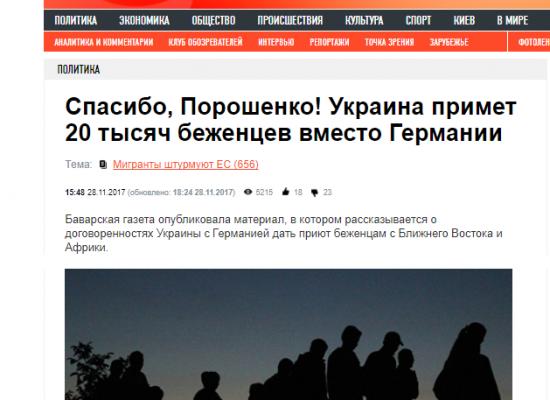 Fake: Ukrajina přijme namísto Německa 20 tisíc uprchlíků