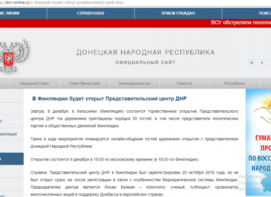 Fake: Donetsk People's Republic Office opens in Finland