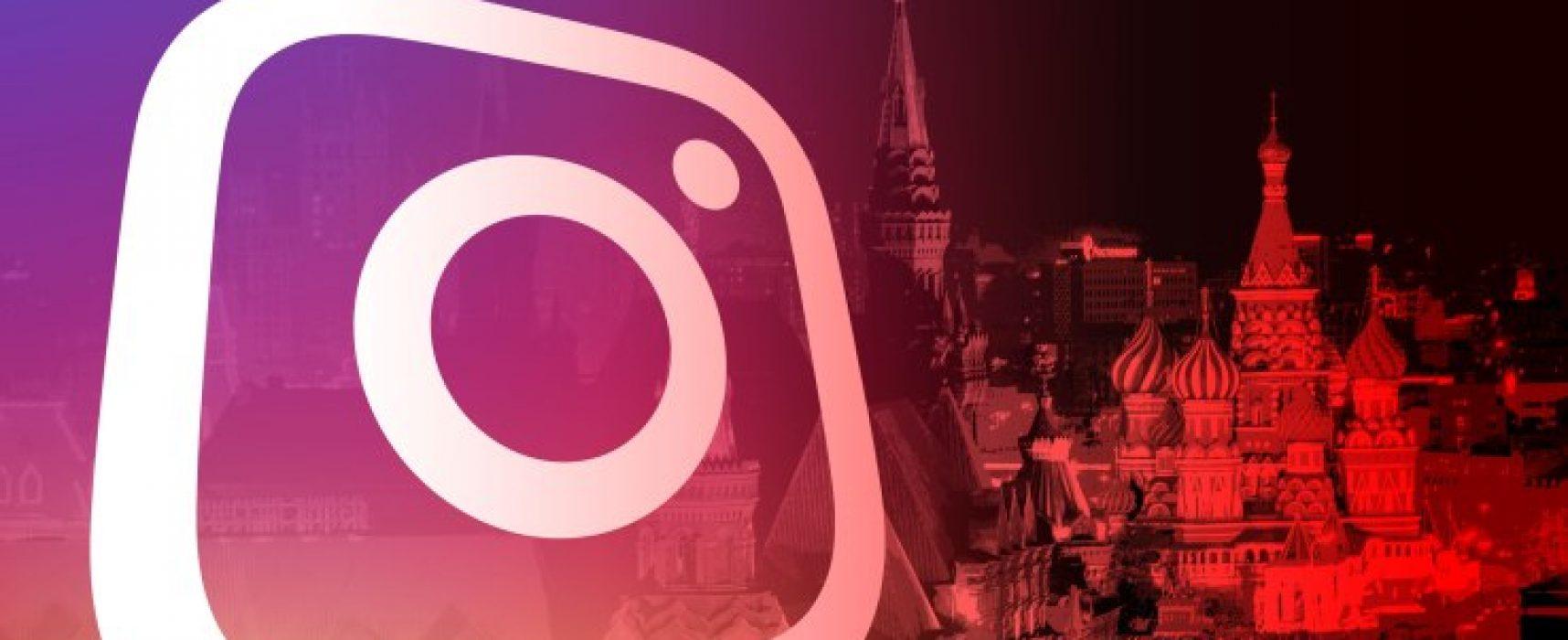 The New York Times: Российские тролли в Инстаграме. Картинки раскалывают общество не хуже слов
