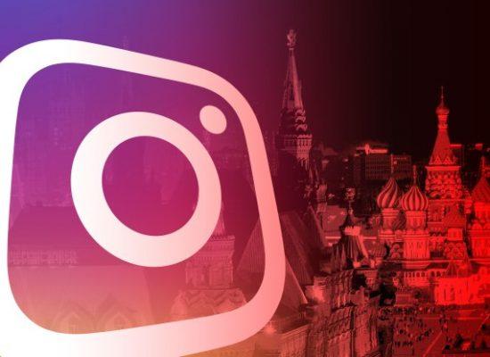 The New York Times: los trolls rusos en Instagram. Las imágenes dividen la sociedad al igual que las palabras