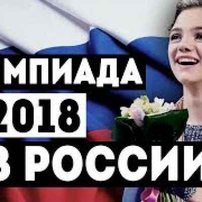 Игорь Яковенко: Чужие игры