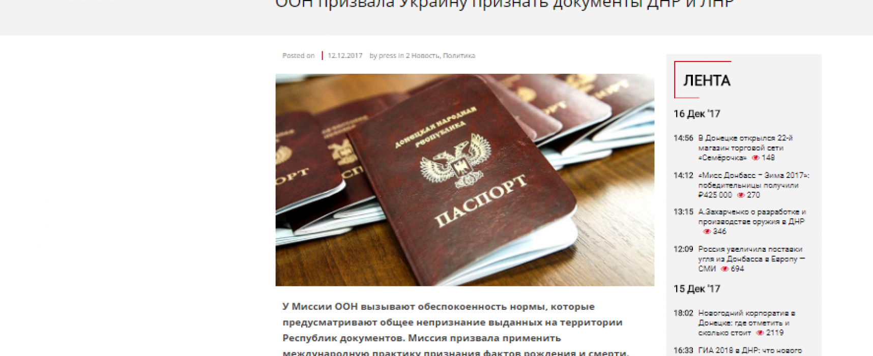 Fake: UN Demands Ukraine Recognize Occupied Territory Documents