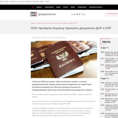 Fake: L'ONU exige que l'Ukraine reconnaîsse des documents de la «République Populaire de Donetsk» et de la «République Populaire de Lougansk»