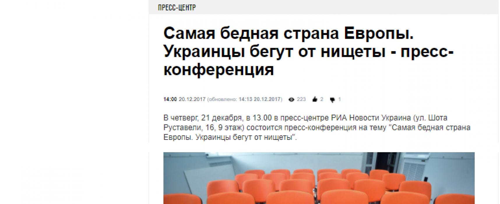 Manipulativ: Die Ukraine ist das ärmste Land Europas
