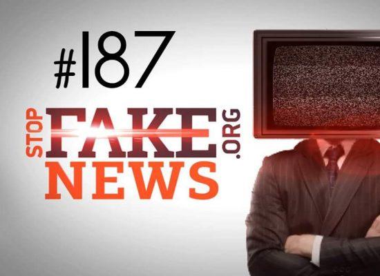 Новые фейки о сбитом боинге MH17 и больше доказательств причастности РФ — SFN 187