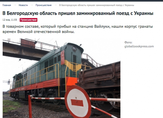Fake: Train from Ukraine Arrives In Russia Loaded With Mines