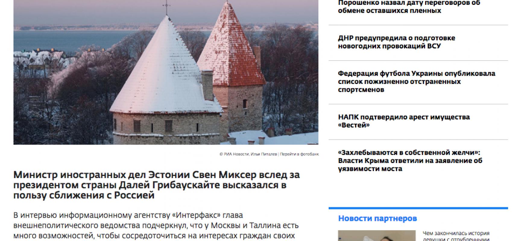 Fake: L'Unione Europea cerca di migliorare le relazioni con la Russia a qualsiasi costo