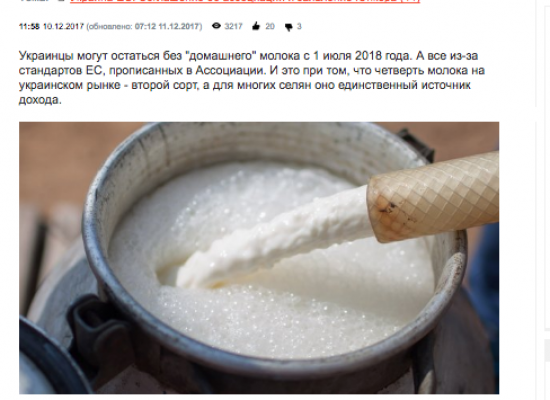 Fake: EU Bans Milk Sales from Private Ukrainian Farms
