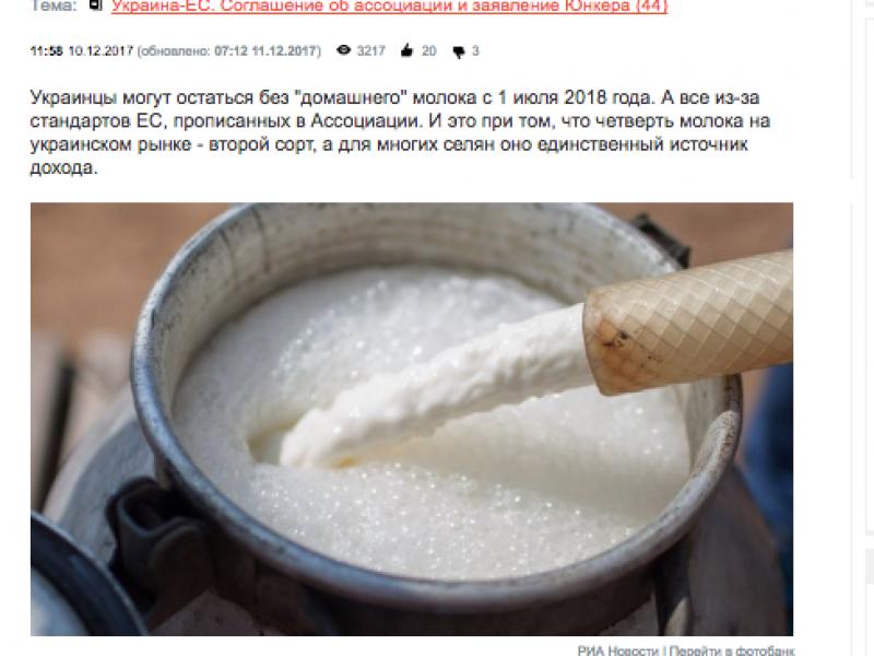 Fake: EU verbietet Milchverkäufe von privaten ukrainischen Bauernhöfen