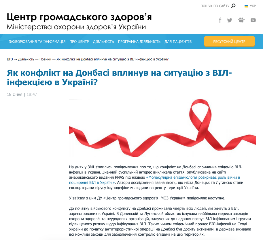 Количество заболевших ВИЧ вВологодской области загод выросло на28%
