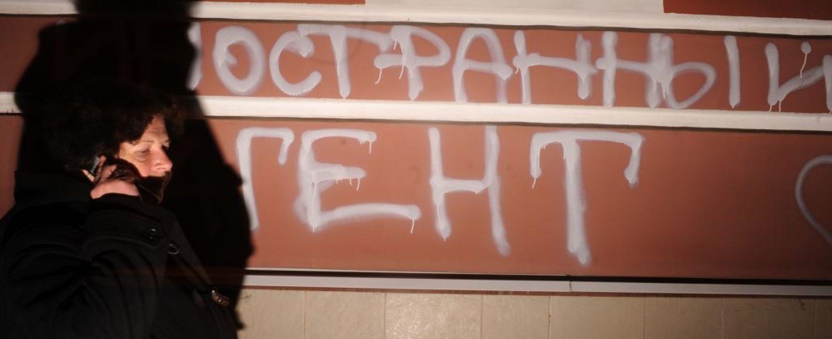«Хайп», «иноагент» и новый «Крымнаш»: лексические итоги 2017 года