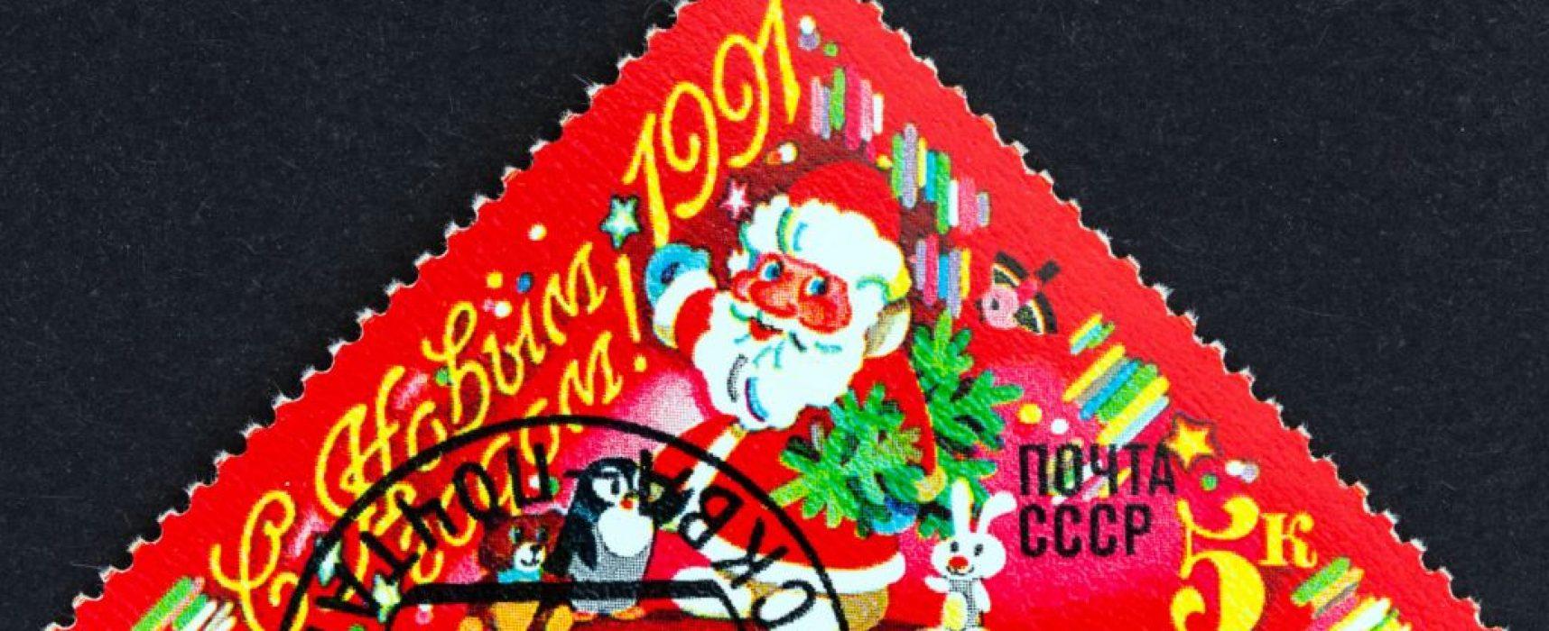 Дед Мороз – сказочный персонаж советской пропаганды