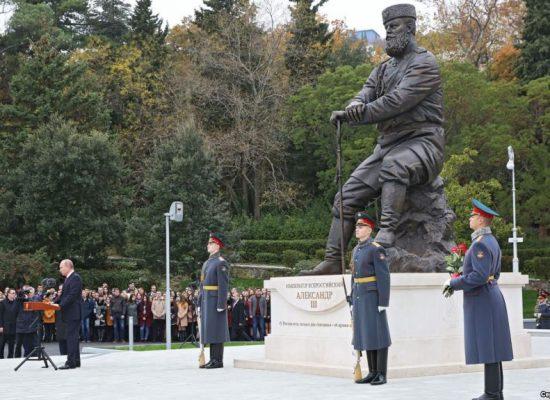 Новите кримски паметници като част от руската политика на колонизация