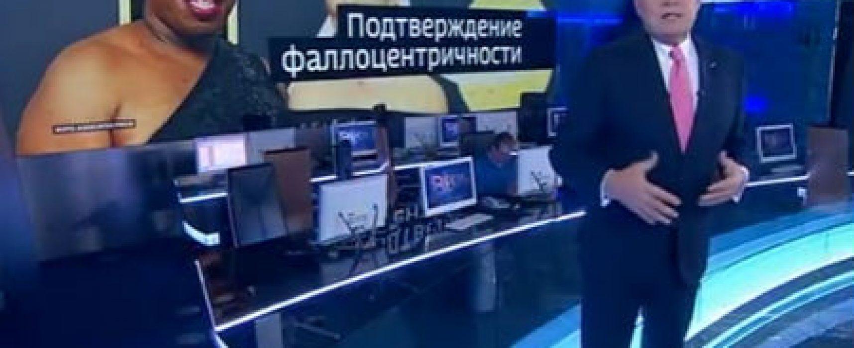 Телепропаганда. Январь 2018