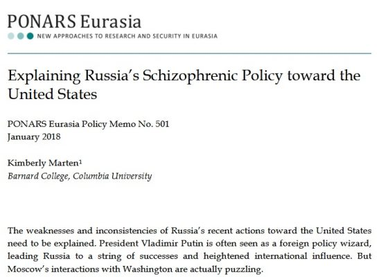Explaining Russia's schizophrenic policy toward the United States