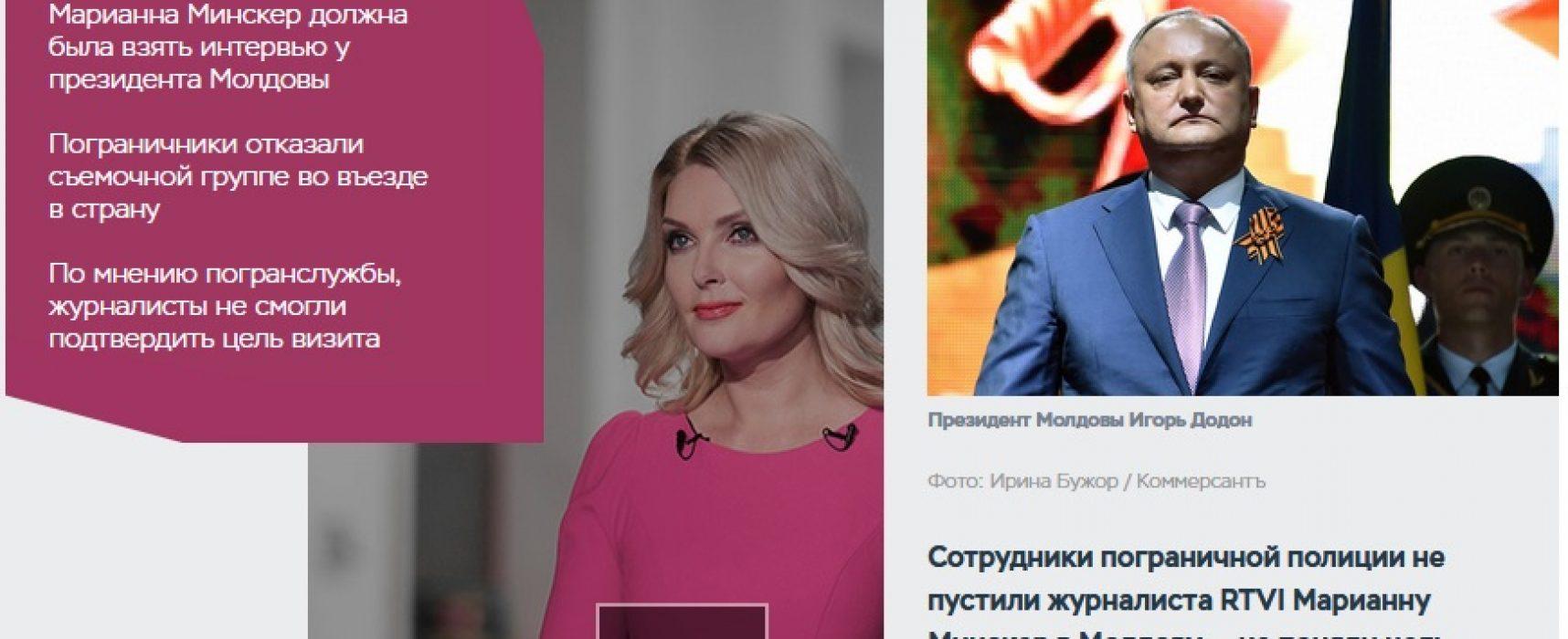 В Молдову не пустили российских журналистов, которые летели к Додону