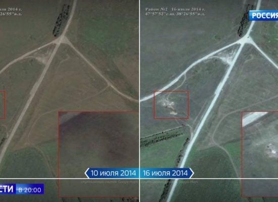 """""""Вести"""" се опитаха да докажат, че Украйна е свалила МН17, но тяхната фейкова снимка противоречи на собствения им фейков свидетел"""