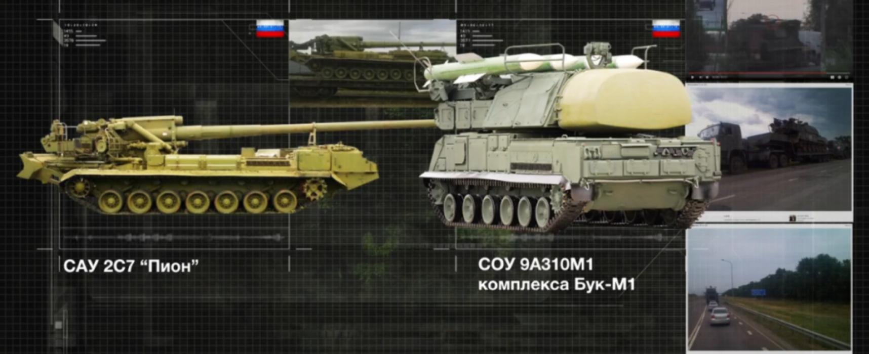 Главните доказателства за участието на РФ във войната в Донбас през 2017 година