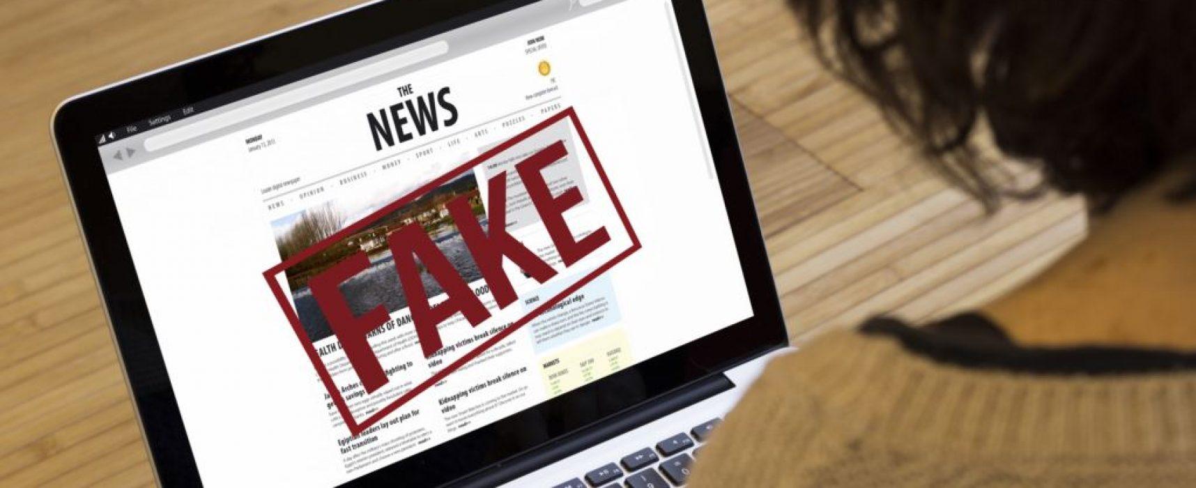 Фейк: «Правительство Украины может обанкротить «Антонов»