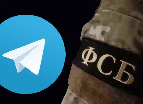 Мессенджерам запретили разглашать информацию о запросах от ФСБ