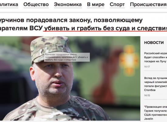 Falso: La ley sobre la desocupación del Donbás permite al ejército ucraniano matar y saquear, sin cargos ni juicio