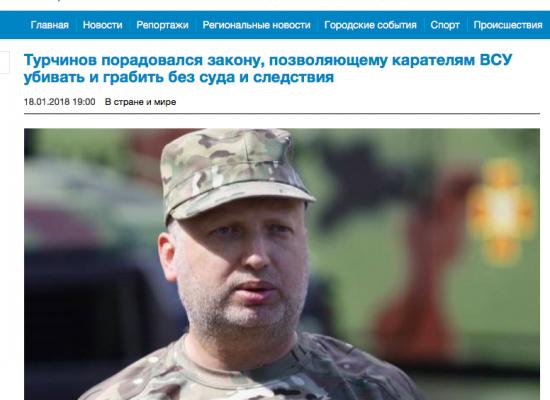 Fake: La legge sulla deoccupazione del Donbass consente alle Forze Armate dell'Ucraina di uccidere e di rubare impunemente