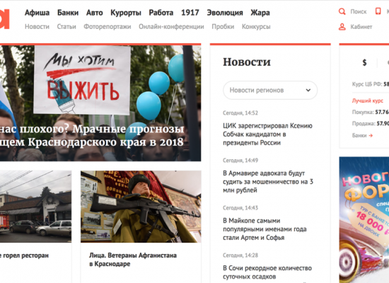 As screws tighten in Moscow, Russians are turning to diverse regional media, editors say
