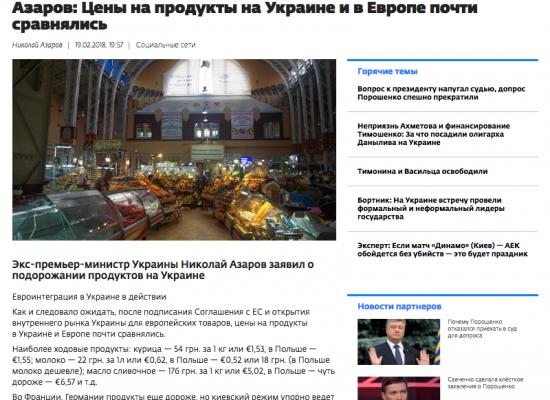 Fake: Ceny potravin jsou nyní na Ukrajině téměř stejné jako v Evropě