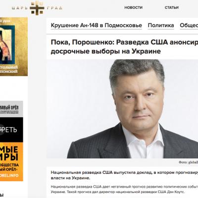 Fake: US Intelligence Finds Reasons for Regime Change in Ukraine