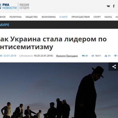 Fake: L' Ucraina è diventata il leader dell'antisemitismo