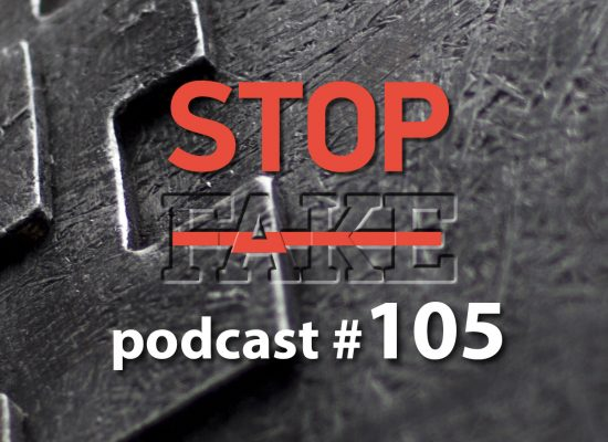StopFake podcast #105