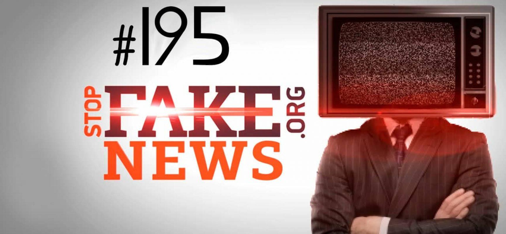 Русский язык снова в опасности, а Украина — лидер по антисемитизму — SFN #195