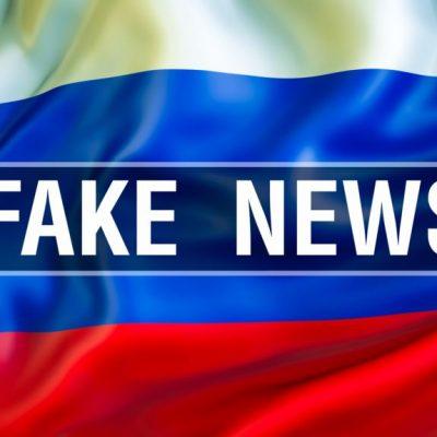 """Методите на руската пропаганда: от фалшификации в """"Уикипедия"""" до кибератаки"""