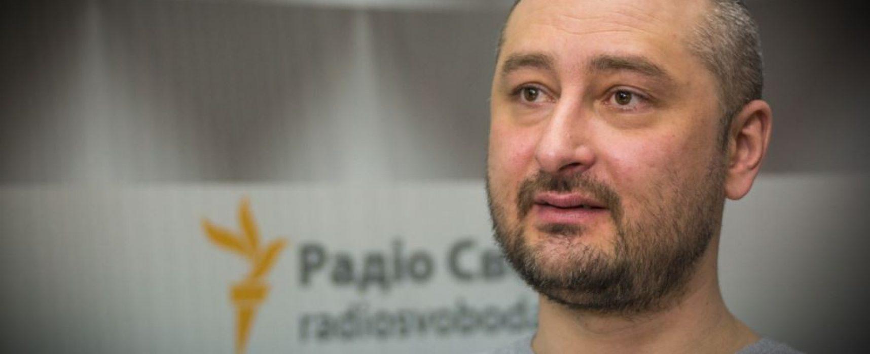 """Аркадий Бабченко: """"Инфантилизмът се превърна в национална идеология на РФ"""""""