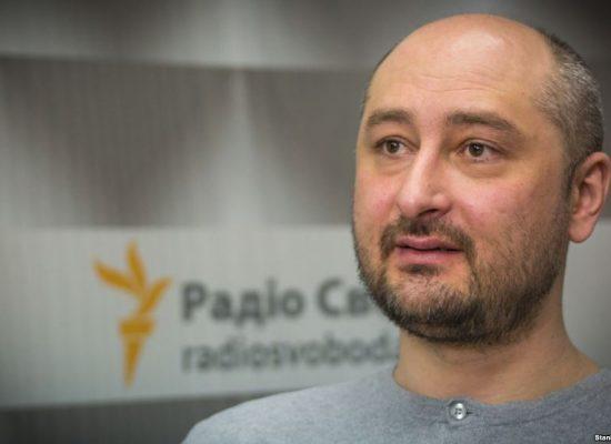 Аркадий Бабченко: «Инфантилизм стал национальной идеологией России»