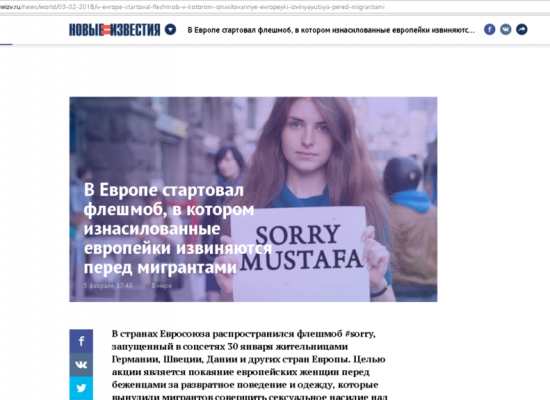 Fake Russian Story Stokes Anti-Immigrant Fears