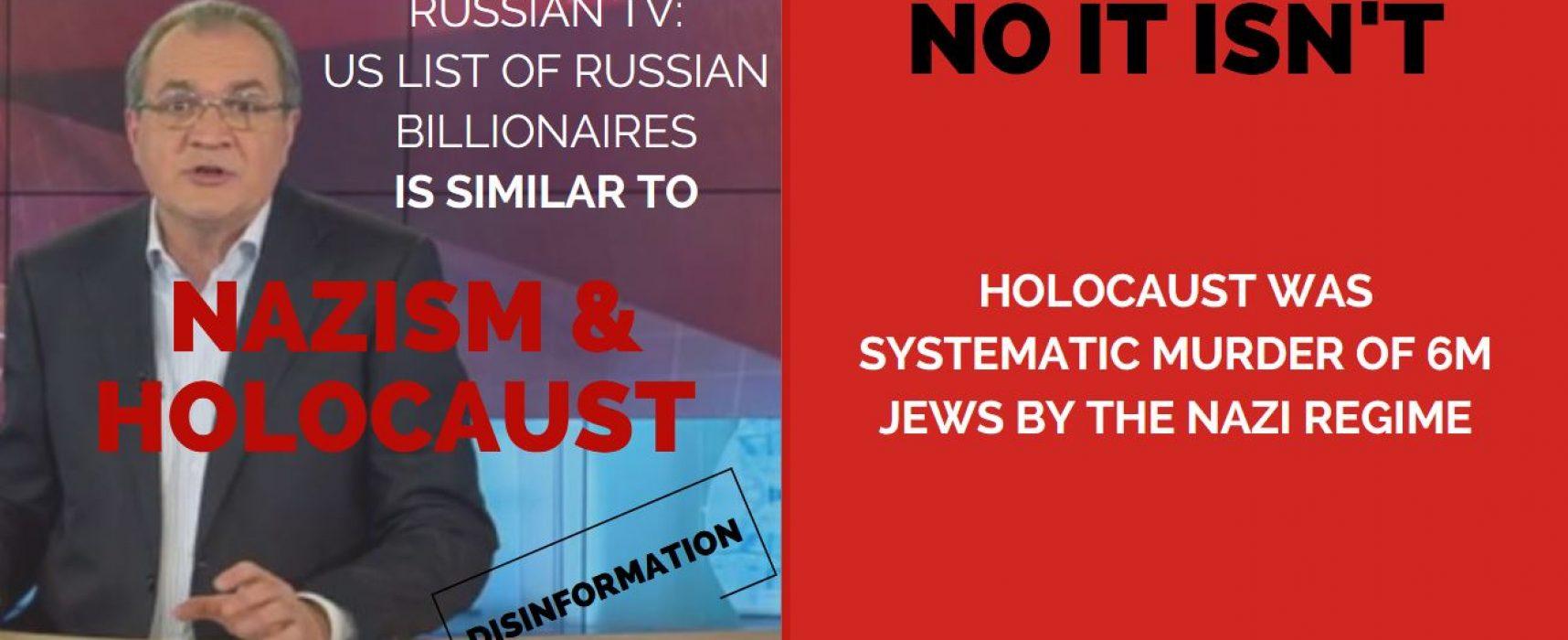 Напоминая вновь о «нацизме»