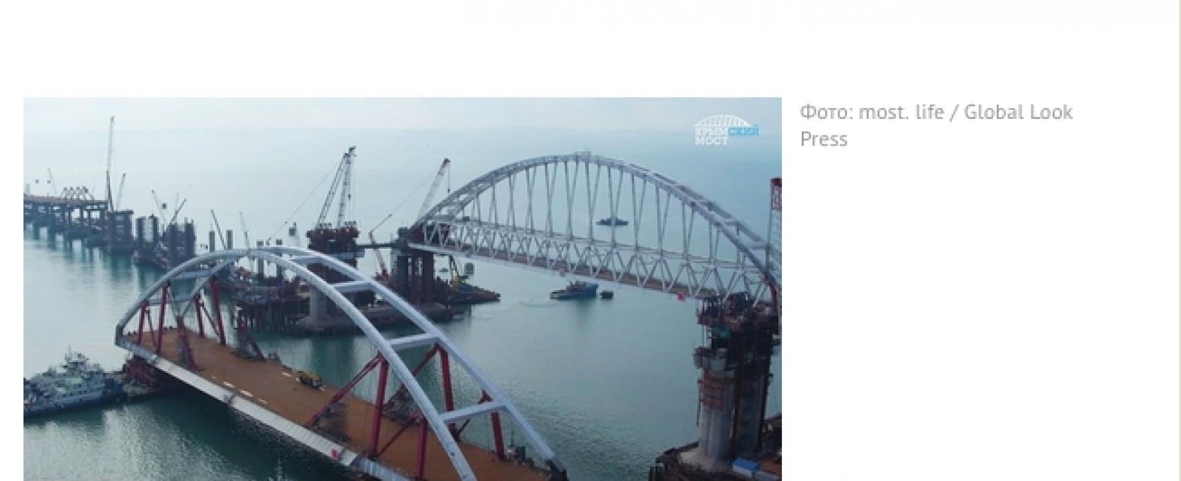 """Offizielle """"Deutsche Delegation"""" zu Besuch auf der Krim – tatsächlich aber nur """"AfD-Besuch"""""""