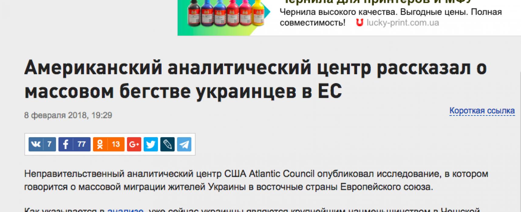 Manipulation der demographischen Krise in der Ukraine