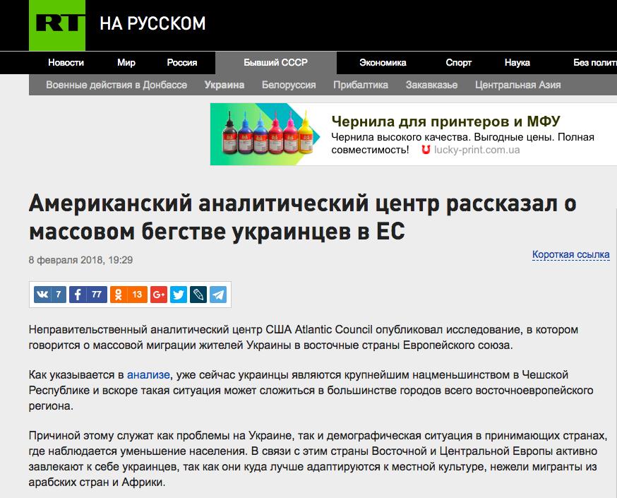 Poroshenko tells about his conversation with Putin
